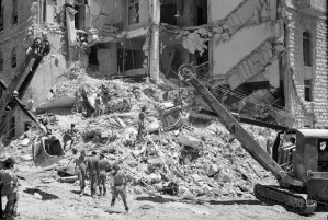 July, 22nd 1946. Hmmm suddenly Norway has something in common with Palestine too