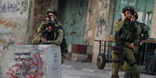 Under the fascist Zionist Israeli occupation.
