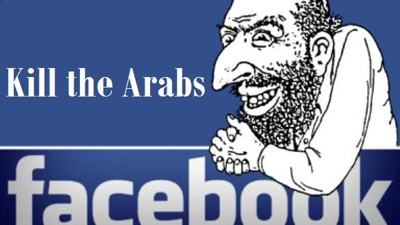facebook-jew